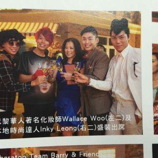 SD Magazine